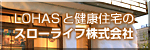 banner_slowlife.jpg