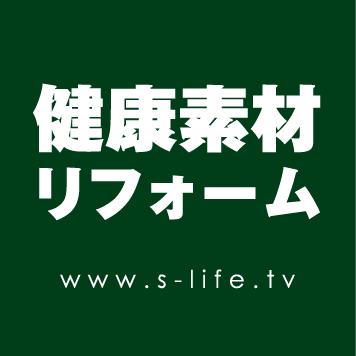 slow_logo2.jpg