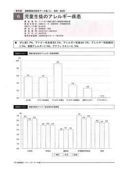SCAN0987_001.jpg